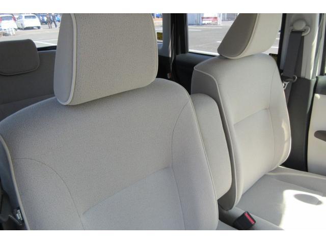 Gメイクアップ SAIII ワンオーナー 両側パワースライドドア バックモニター フルセグ ドライブレコーダー(22枚目)