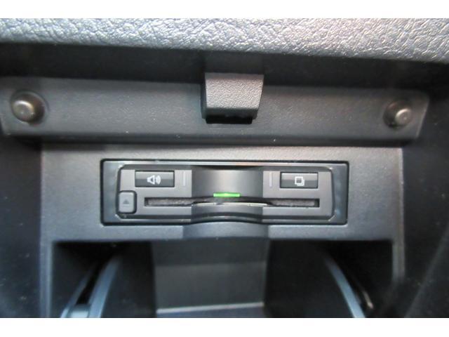 2.5Z Gエディション ワンオーナー 禁煙車 サンルーフ セーフティーセンス 両側電動スライドドア 電動リアゲート パワーシート シートヒーター ディスプレイオーディオ フルセグ フリップダウンモニター バックカメラ(18枚目)