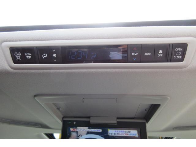 2.5Z Gエディション ワンオーナー 禁煙車 サンルーフ セーフティーセンス 両側電動スライドドア 電動リアゲート パワーシート シートヒーター ディスプレイオーディオ フルセグ フリップダウンモニター バックカメラ(25枚目)