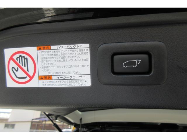 2.5Z Gエディション ワンオーナー 禁煙車 サンルーフ セーフティーセンス 両側電動スライドドア 電動リアゲート パワーシート シートヒーター ディスプレイオーディオ フルセグ フリップダウンモニター バックカメラ(36枚目)