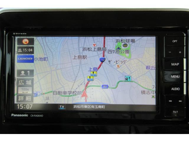 ハイブリッドX ワンオーナー 禁煙車 セーフティサポート 両側電動スライドドア フルセグSDナビ 全方位カメラ シートヒーター ETC スマートキーX2(16枚目)