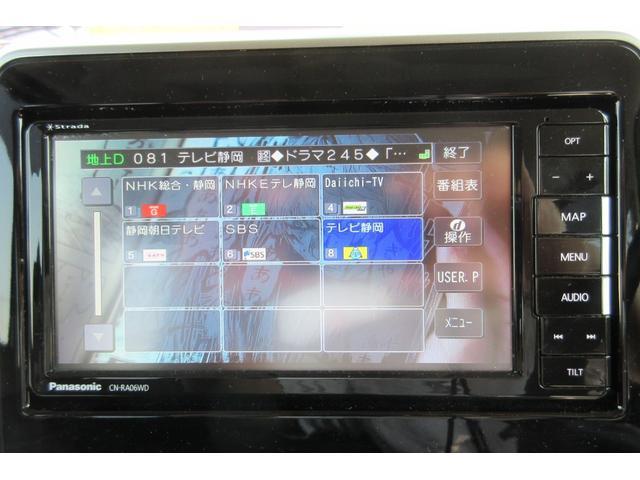 ハイブリッドX ワンオーナー 禁煙車 セーフティサポート 両側電動スライドドア フルセグSDナビ 全方位カメラ シートヒーター ETC スマートキーX2(18枚目)