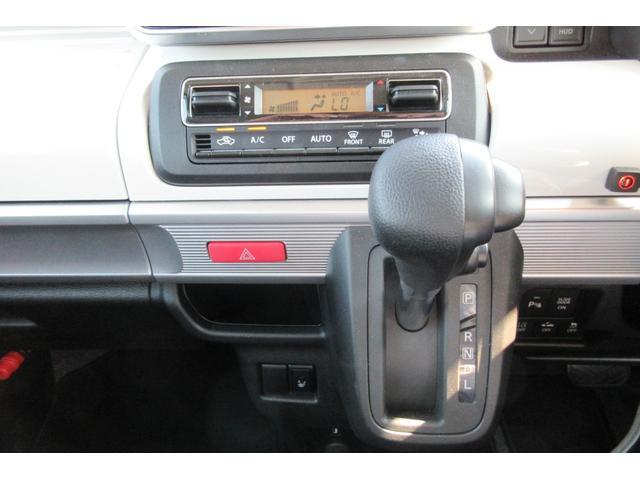 ハイブリッドX ワンオーナー 禁煙車 セーフティサポート 両側電動スライドドア フルセグSDナビ 全方位カメラ シートヒーター ETC スマートキーX2(19枚目)