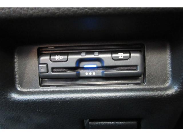 ハイブリッドX ワンオーナー 禁煙車 セーフティサポート 両側電動スライドドア フルセグSDナビ 全方位カメラ シートヒーター ETC スマートキーX2(23枚目)