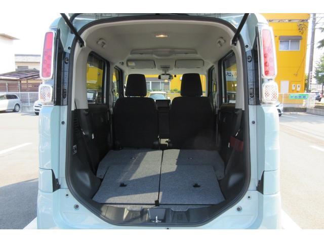 ハイブリッドX ワンオーナー 禁煙車 セーフティサポート 両側電動スライドドア フルセグSDナビ 全方位カメラ シートヒーター ETC スマートキーX2(37枚目)