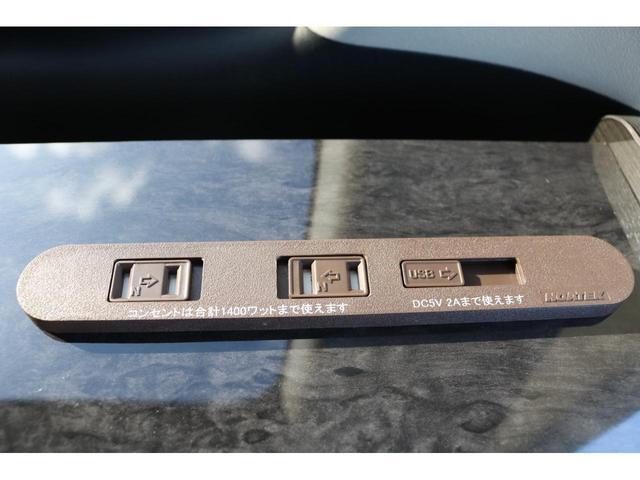 「トヨタ」「ハイエース」「その他」「静岡県」の中古車37