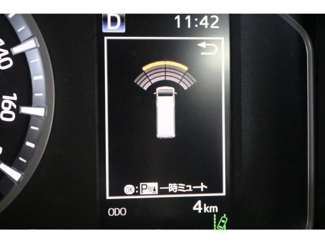 スーパーGL ダークプライムII ナビ ETC PVM フレックスカスタム パーキングサポート(24枚目)