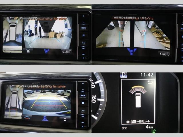 パーキングサポート ナビ ETC インテリジェントクリアランスソナー PVM デジタルインナーミラー フレックスカスタム(25枚目)