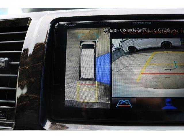 スーパーGL ダークプライムII FLEXオリジナルカスタム車両 地デジフルセグナビ ビルトインETC PVM全方位カメラ FLEXオリジナルスポイラー ローダウン FLEXオリジナルオーバーフェンダー FLEXオリジナルホイール(21枚目)