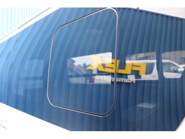 スーパーGL ダークプライムII FLEXオリジナルカスタム車両 地デジフルセグナビ ビルトインETC PVM全方位カメラ FLEXオリジナルスポイラー ローダウン FLEXオリジナルオーバーフェンダー FLEXオリジナルホイール(61枚目)