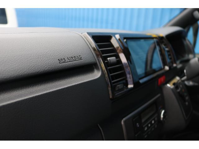 スーパーGL ダークプライムII FLEXオリジナルカスタム車両 地デジフルセグナビ ビルトインETC PVM全方位カメラ FLEXオリジナルスポイラー ローダウン FLEXオリジナルオーバーフェンダー FLEXオリジナルホイール(67枚目)