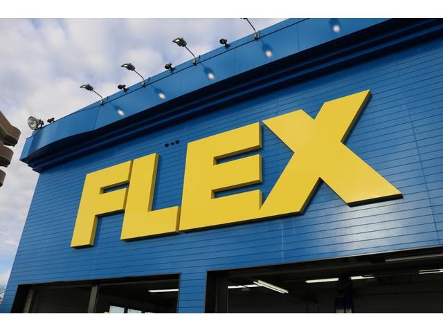 スーパーGL ダークプライムII FLEXカスタム 跳ね上げベット付 ローダウン FLEXスポイラー FLEXホイールW-DEEPS グッドイヤーナスカータイヤ  SDナビ ビルトインETC PVM全方位カメラナビ連動加工済み(55枚目)