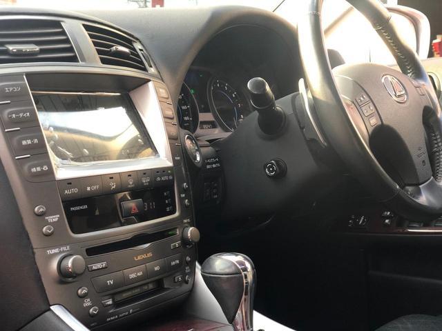 「レクサス」「IS」「セダン」「静岡県」の中古車11