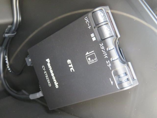 ジャンボSAIIIt 7型ナビTVドラレコETCマットバイザ(18枚目)