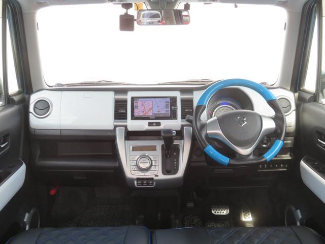 Xターボ 4WD レーダーブレーキ ケンウッドナビ フルセグTV Bluetooth スピーカー バックカメラ ETC シートカバー キセノン シートヒーター スマートキー アイドリングストップ コンビハンドル(11枚目)