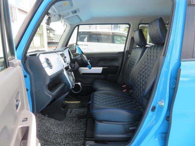 Xターボ 4WD レーダーブレーキ ケンウッドナビ フルセグTV Bluetooth スピーカー バックカメラ ETC シートカバー キセノン シートヒーター スマートキー アイドリングストップ コンビハンドル(20枚目)