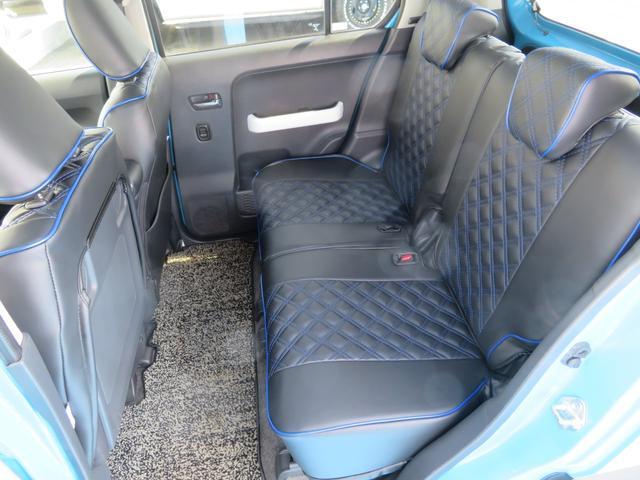 Xターボ 4WD レーダーブレーキ ケンウッドナビ フルセグTV Bluetooth スピーカー バックカメラ ETC シートカバー キセノン シートヒーター スマートキー アイドリングストップ コンビハンドル(23枚目)