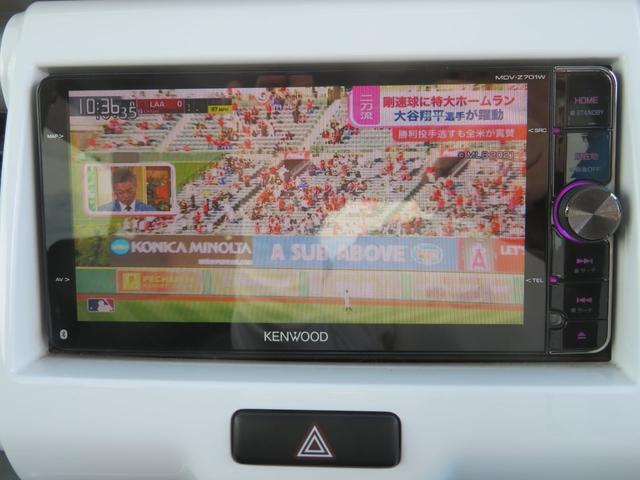 Xターボ 4WD レーダーブレーキ ケンウッドナビ フルセグTV Bluetooth スピーカー バックカメラ ETC シートカバー キセノン シートヒーター スマートキー アイドリングストップ コンビハンドル(26枚目)