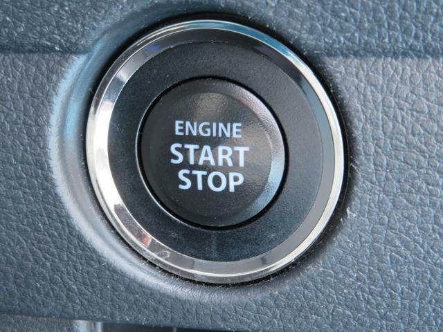 Xターボ 4WD レーダーブレーキ ケンウッドナビ フルセグTV Bluetooth スピーカー バックカメラ ETC シートカバー キセノン シートヒーター スマートキー アイドリングストップ コンビハンドル(33枚目)