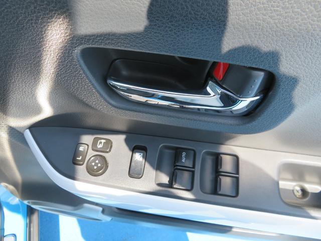 Xターボ 4WD レーダーブレーキ ケンウッドナビ フルセグTV Bluetooth スピーカー バックカメラ ETC シートカバー キセノン シートヒーター スマートキー アイドリングストップ コンビハンドル(37枚目)