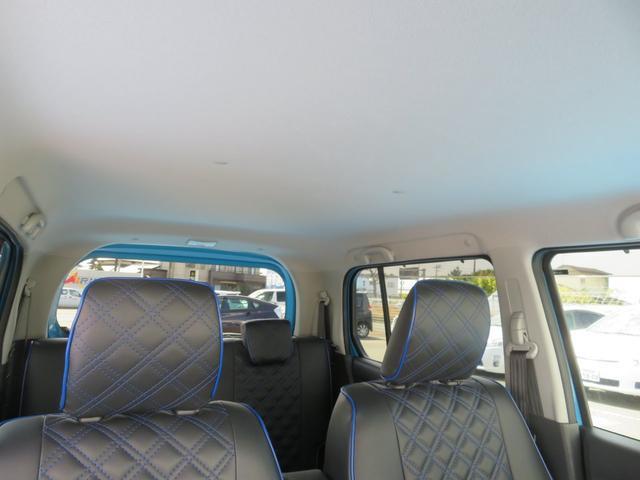 Xターボ 4WD レーダーブレーキ ケンウッドナビ フルセグTV Bluetooth スピーカー バックカメラ ETC シートカバー キセノン シートヒーター スマートキー アイドリングストップ コンビハンドル(38枚目)
