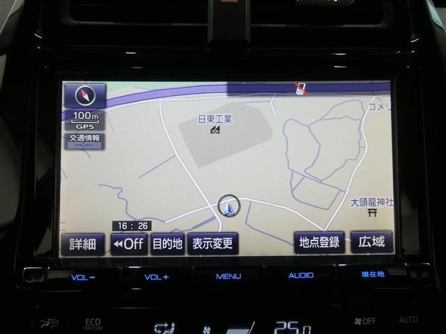 Sセーフティプラス TSSP スマートキー LEDヘッドライト フルセグナビ バックモニター ETC ワンオーナー車 リアスポイラー付 純正アルミホイール CD/DVD再生付き オートエアコン 横滑り防止装置付き(6枚目)