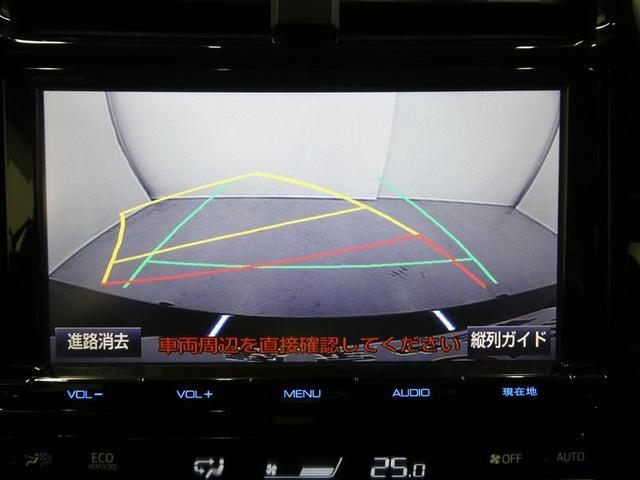 Sセーフティプラス TSSP スマートキー LEDヘッドライト フルセグナビ バックモニター ETC ワンオーナー車 リアスポイラー付 純正アルミホイール CD/DVD再生付き オートエアコン 横滑り防止装置付き(7枚目)