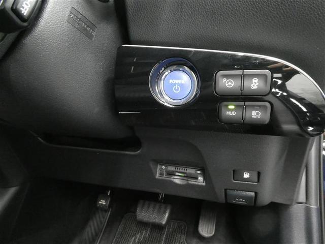 Sセーフティプラス TSSP スマートキー LEDヘッドライト フルセグナビ バックモニター ETC ワンオーナー車 リアスポイラー付 純正アルミホイール CD/DVD再生付き オートエアコン 横滑り防止装置付き(9枚目)