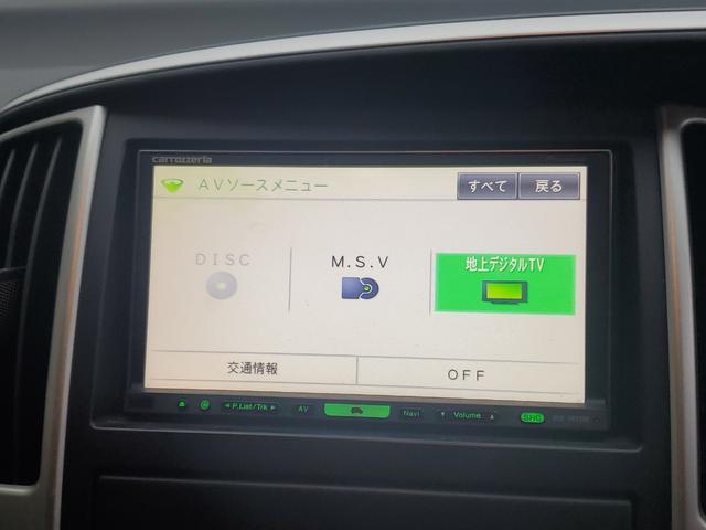 「日産」「セレナ」「ミニバン・ワンボックス」「静岡県」の中古車15