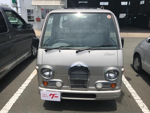 「スバル」「サンバートラック」「トラック」「静岡県」の中古車2