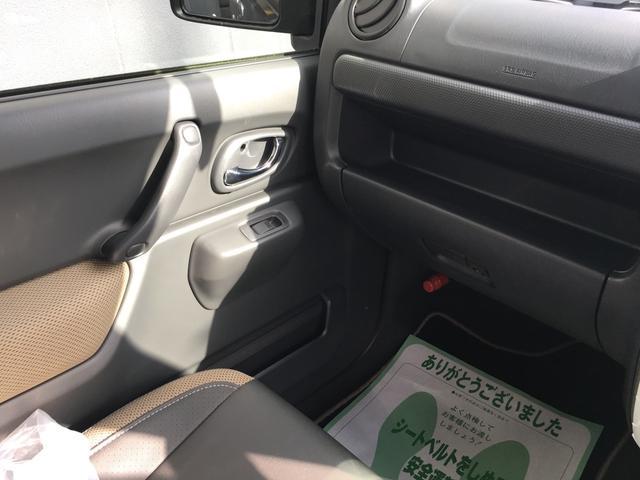 スズキ ジムニー ランドベンチャー  届出済未使用車 キーレス 4WD