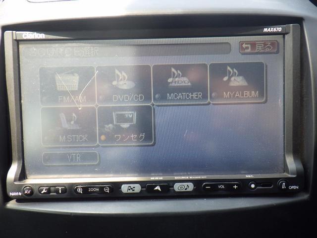 スポルト ローダウン 17AW HDDナビ ETC カーボン(18枚目)