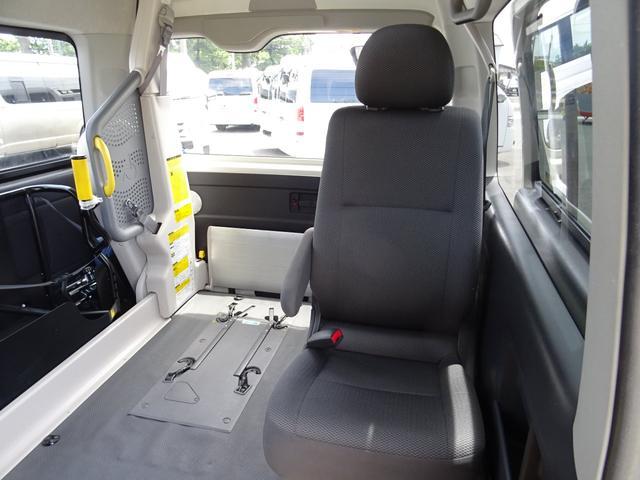 トヨタ ハイエースバン 福祉車両ウェルキャブ Bタイプ 10人2台 電動ステップ