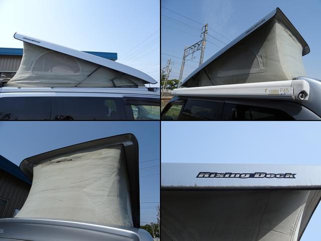ホンダ ステップワゴン キャンピングカー ホワイトハウス ライジングデッキ 8ナン