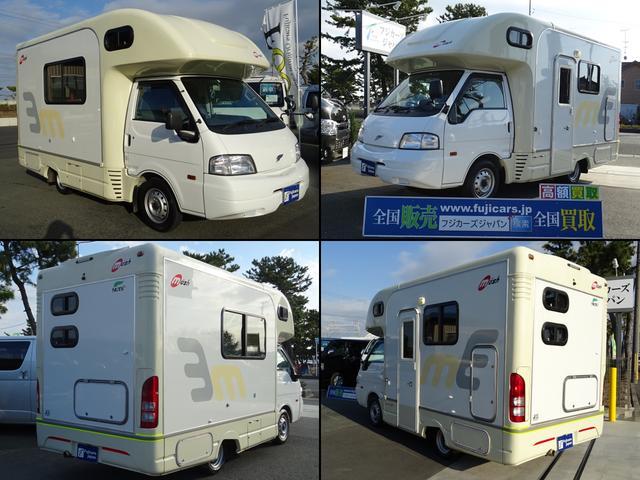 キャンピングカー ナッツRV マッシュW 冷蔵庫 ソーラー(20枚目)