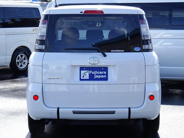「トヨタ」「シエンタ」「ミニバン・ワンボックス」「静岡県」の中古車23