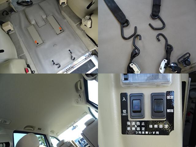 リアスローパー 車いす2基積み 電動ウィンチ ニールダウン(12枚目)