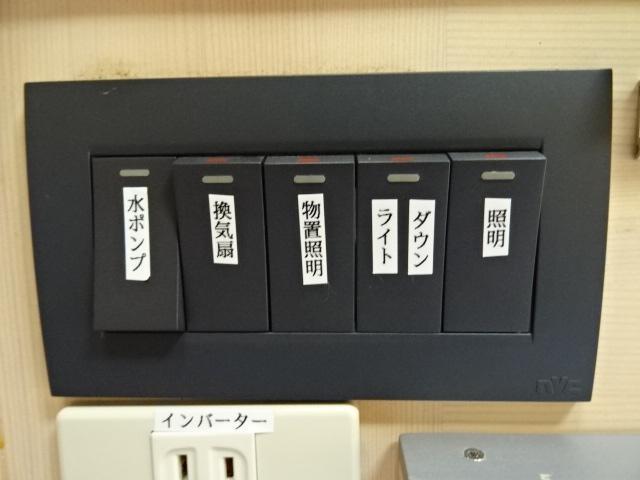「マツダ」「スクラムトラック」「トラック」「静岡県」の中古車7