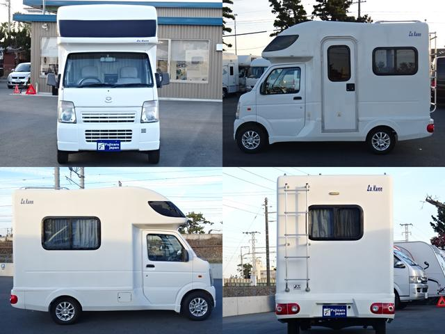 「マツダ」「スクラムトラック」「トラック」「静岡県」の中古車20