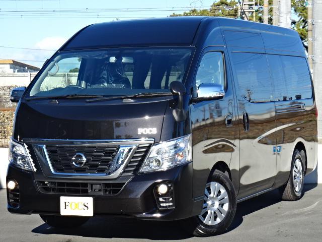 「日産」「NV350キャラバン」「その他」「静岡県」の中古車29
