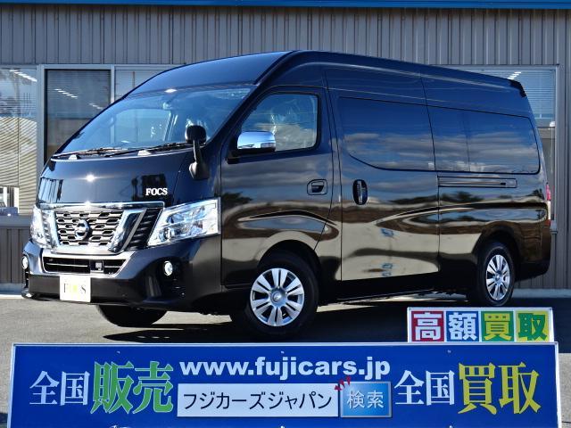 「日産」「NV350キャラバン」「その他」「静岡県」の中古車59