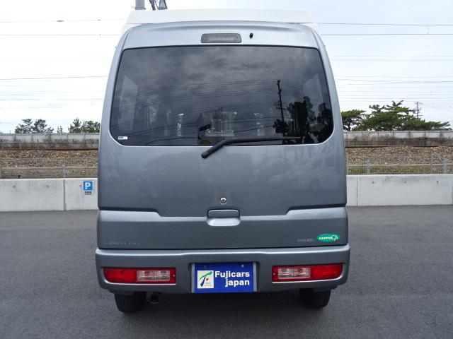 「三菱」「ミニキャブバン」「軽自動車」「静岡県」の中古車25