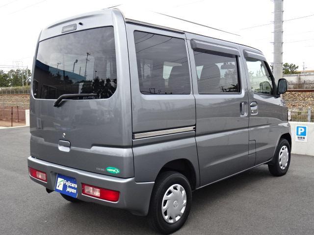 「三菱」「ミニキャブバン」「軽自動車」「静岡県」の中古車27