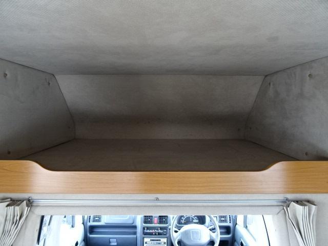 「スズキ」「キャリイトラック」「トラック」「静岡県」の中古車34