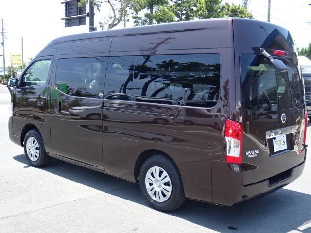 「日産」「NV350キャラバン」「その他」「静岡県」の中古車28