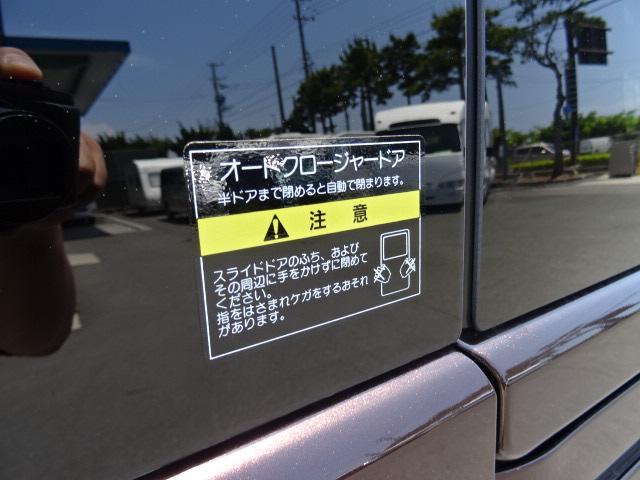 「日産」「NV350キャラバン」「その他」「静岡県」の中古車35