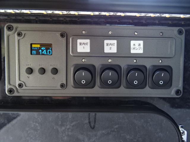 「日産」「NV350キャラバン」「その他」「静岡県」の中古車44