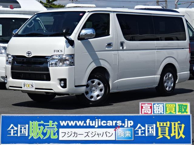 「トヨタ」「ハイエース」「その他」「静岡県」の中古車55