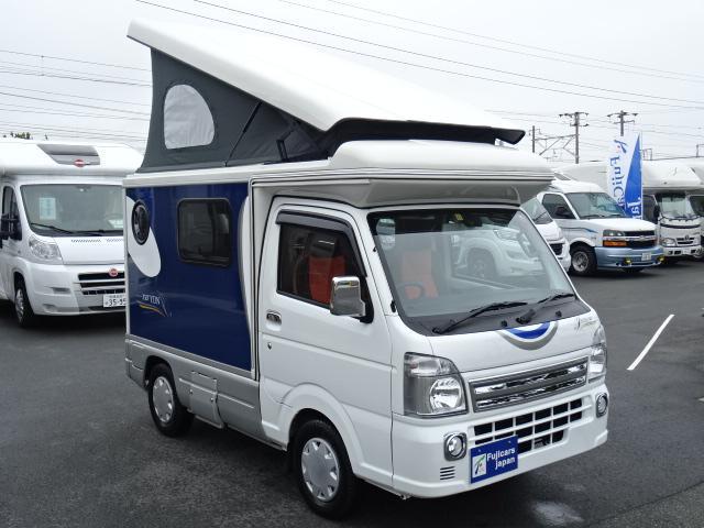 「スズキ」「キャリイトラック」「トラック」「静岡県」の中古車32