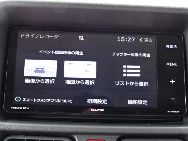 「スズキ」「キャリイトラック」「トラック」「静岡県」の中古車45